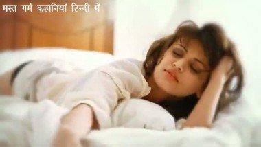 Sneha Ullal Hot In Bed
